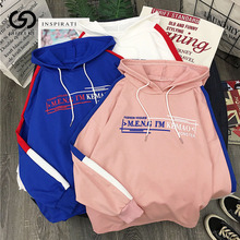 Multicolor autumn and winter simple fashion womens hoodie casual loose pullover sweatshirt