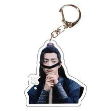 Chen Qing Ling Xiao Zhan Wang Yibo Double face porte-clés acrylique Mobile voiture sac pendentif porte-clés bijoux cadeau