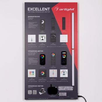 Arlight stand control system excellent Arlight 1100x600mm (Db 3mm, film, logo) 000920
