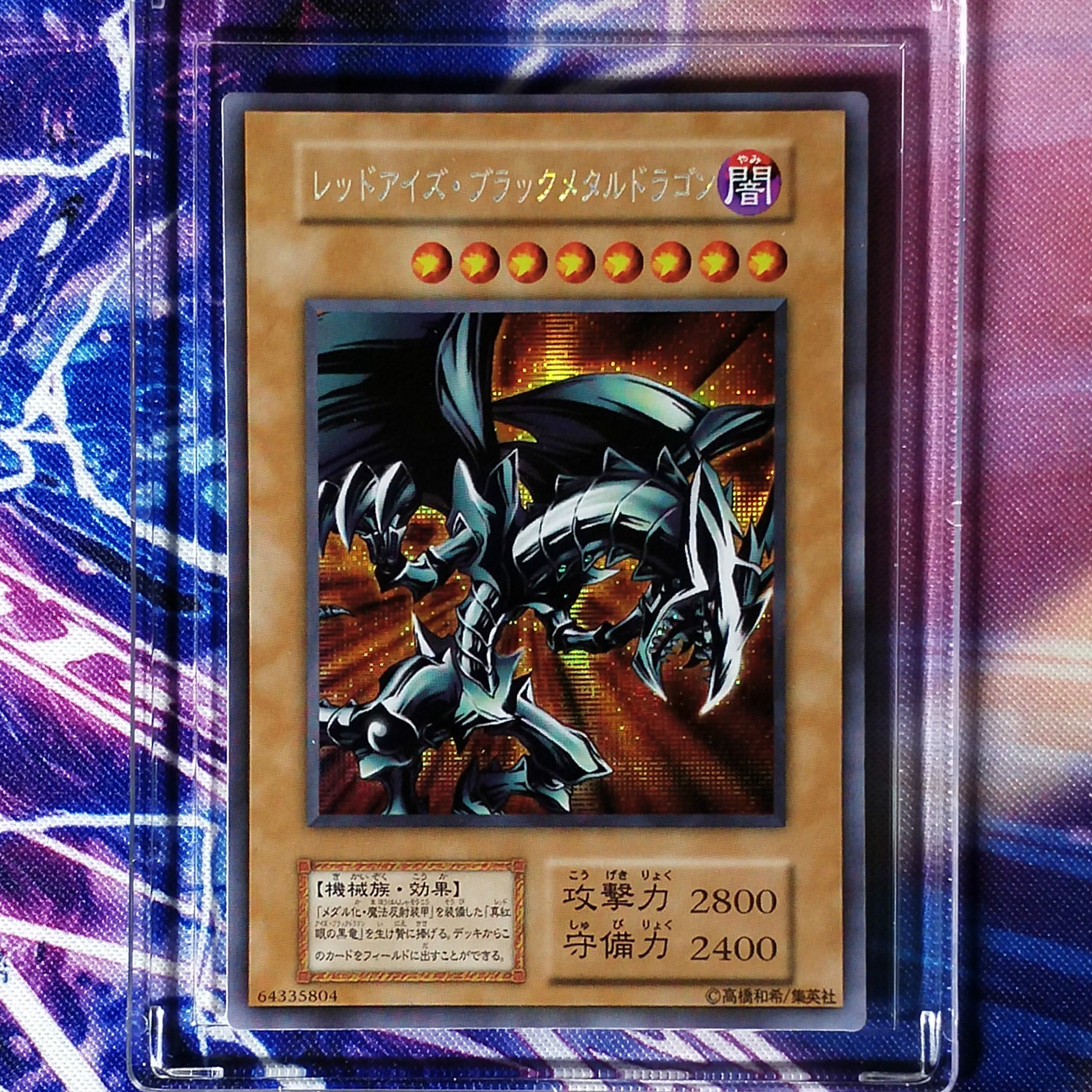 Yu Gi Oh Red-Eyes B. Dragon DIY Colorful Toys Hobbies Hobby Collectibles Game Collection Anime Cards