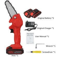Motosierra eléctrica inalámbrica para carpintería, sierra de poda portátil, Mini motosierra para jardín, herramienta para carpintería con batería