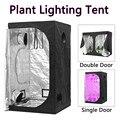 Крытый палатки для выращивания гидропоники теплицы растение освещение светоотражающего тента коробка для дома