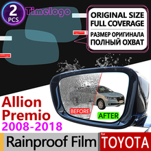 For Toyota Allion Premio T260 2008 - 2019 Full Cover Anti Fog Film Rearview Mirror Rainproof Anti-Fog Films Clean Accessories