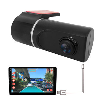 The USB DVR Camera work with Android 4.4 / 5.1 / 6.0 / 7.1/8.1 Car Multimedia Player , With TF SD Card slot , Adas Distance Warn image