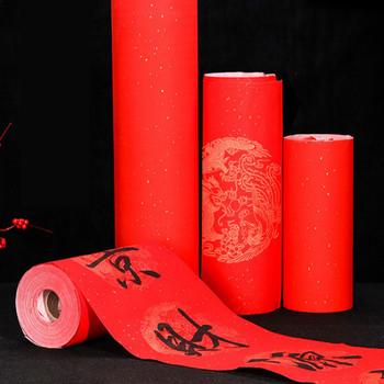 Długi Rolling czerwony papier Xuan dla Couplets chiński festiwal wiosenny kaligrafia papier pół dojrzały papier Xuan Rijstpapier tanie i dobre opinie CN (pochodzenie) Chińskie malarstwo Half ripe xuan paper 20m 50m 100m