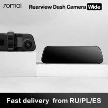 70mai مرآة الرؤية الخلفية داش كام واي فاي 1600P HD 70 ماي داشكام الرؤية الخلفية جهاز تسجيل فيديو رقمي للسيارات كاميرا مسجل فيديو G الاستشعار 24H شاشة للمساعدة في ركن السيارة بسهولة