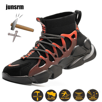 Lightweight safety shoes non-slip large soles wear-resistant puncture-resistant steel toe cap outdoor sports work boots male
