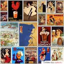 Serie de carteles Vintage-Amos Vintage publicidad francesa-cartel de estaño metálico impreso Bar restaurante Club amantes regalo
