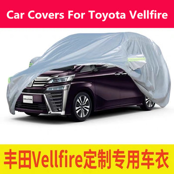 Car Covers For Toyota Vellfire Exterior Sun Protection Car Cover RV