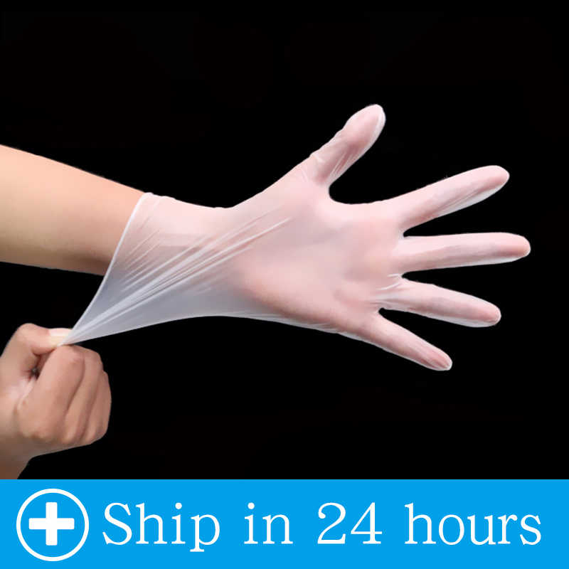 50pcs/lot Gloves Waterproof Allergy Free Disposable Safety Work Gloves Nitrile Disposable Gloves Anti infection Glove FFP3 Glove