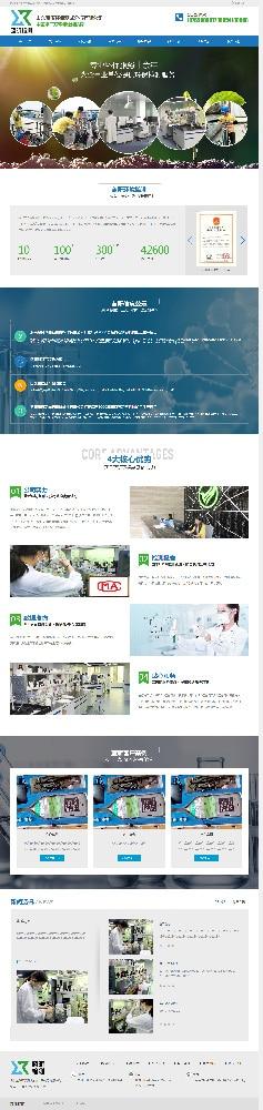山东蓝昕环保测试分析有限公司