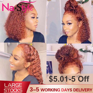 Ginger Wig Orange Lace Front Human Hair Wig Colored 360 Lace Frontal Wig Full Lace Human Hair Wigs Deep Curly 150% Density(China)