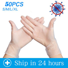 Anti infection Gloves 50pcs/lot Food Grade Waterproof Allergy PVC Disposable Latex Gloves Work Safety Gloves FFP3 Glove Mechanic