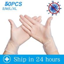 Leczenie infekcji rękawice 50 sztuk/partia Food Grade wodoodporna alergia pcv jednorazowe rękawice lateksowe rękawice ochronne FFP3 rękawica mechanik