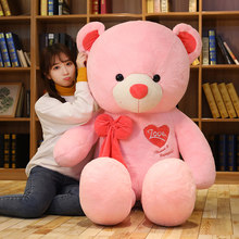 Hot High Quality 80CM/100CM 4 Colors Teddy Bear With Scarf Stuffed Animals Plush Toys Teddy Bear Doll Lovers Birthday Baby Gift(China)