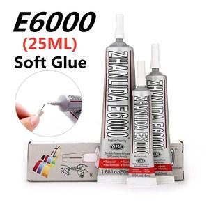 25 мл промышленная жидкость E6000 супер клей сильный клей для Diy алмазная живопись Ткань Металлическая Ткань Стразы Хрустальное стекло