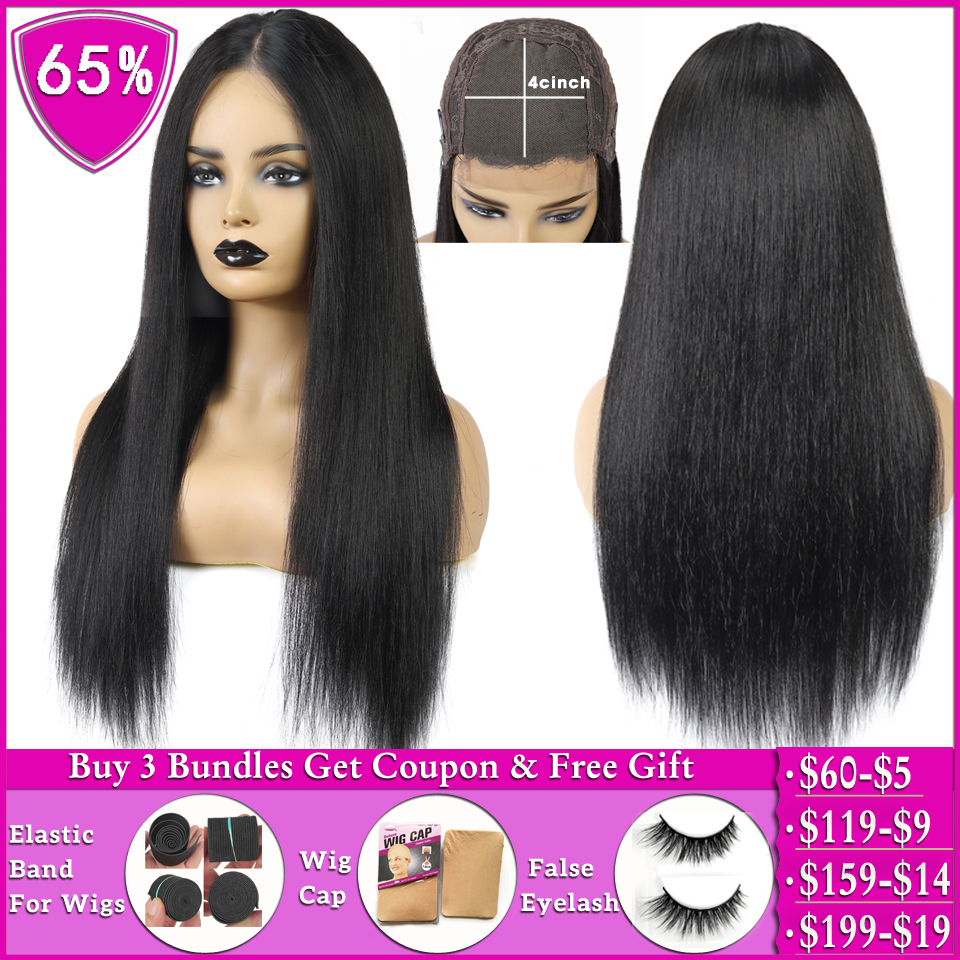 Straight 4x4 Lace Closure Wig Brazilian Wig Short Human Hair Wigs For Black Women Non-remy Bob Lace Front Wigs 150% Density