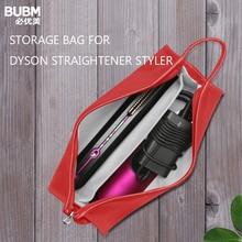Чехол для выпрямителя волос BUBM Dyson, портативный пылезащитный органайзер для хранения, чехол для путешествий, подарок для Dyson, выпрямитель дл...