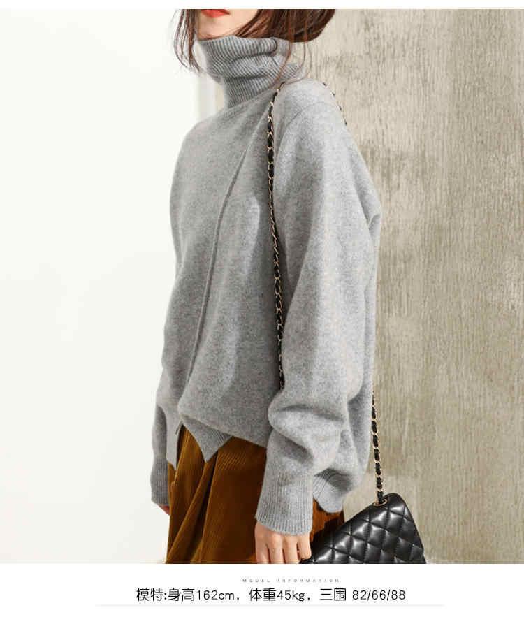 겨울 새로운 게으른 바람 터틀넥 울 스웨터 여성 느슨한-긴팔 니트 셔츠 양모 아웃웨어 풀오버 여성