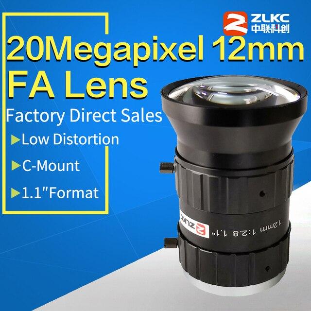 """20 מגה פיקסל 12mm 1.1 """"F2.8 שלה/FA נמוך עיוות עדשה קבועה מוקד אורך C הר תעשייתי מצלמה ידנית איריס טלוויזיה במעגל סגור עדשה"""