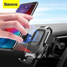 BaseusรถQiไร้สายสำหรับiPhone 11 Samsung XiaomiรถMount InductionอินฟราเรดFastไร้สายชาร์จรถผู้ถือโทรศัพท์