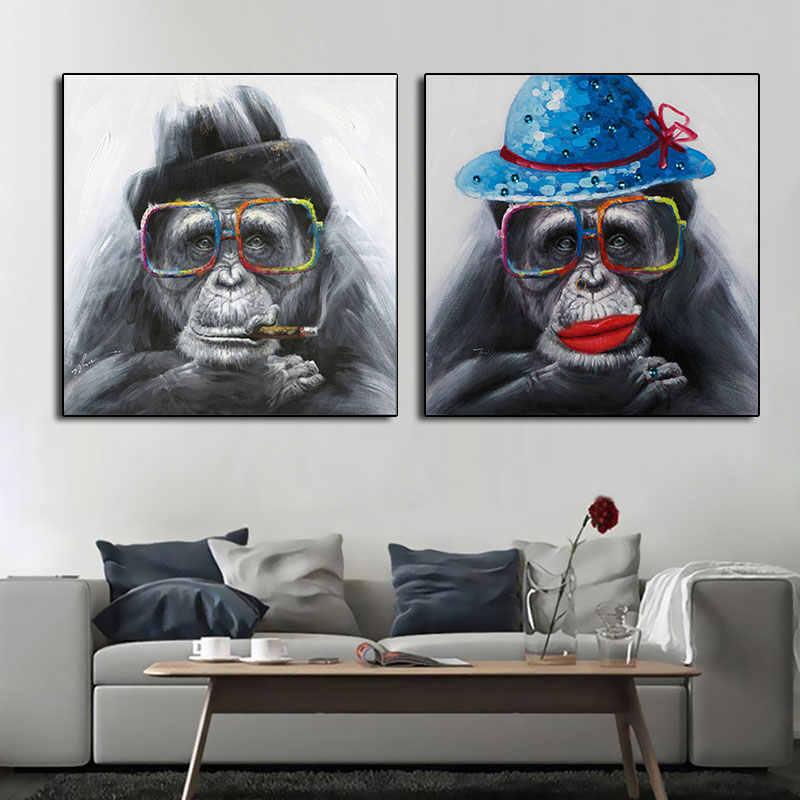 Monkey Home Decor Monkey Land II Poster Art Print