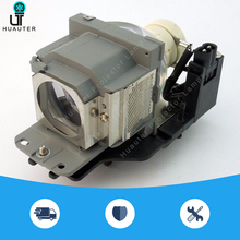 LMP-E210 for VPL-EX130, VPL-EX130+ Projector Lamp Module for Sony from China Manufacturer цена в Москве и Питере