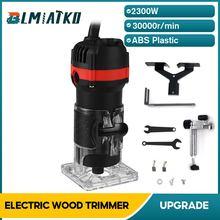 BLMIATKO 2300W Holz Elektrische Hand Trimmer Holzbearbeitung Gravur Stoßen Trimmen Hand Carving Maschine Holz Router Pvc-h-streifen Schreiner Set