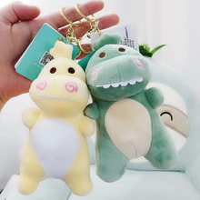 3 colors Plush keychain Cute dinosaur Pendant keychains 14cm For Women Bag Toys Doll Fluffy Pom Pom Lovely Pompom Keyring gifts