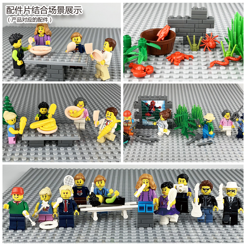 2pcs/lot Hot Sell City Accessories Compatible Legoingly Building Blocks MOC Food Animal Tool Model Educational Toys For Children