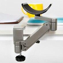 Metal Arm Rest Wrise Support Home Office Mouse Hand Desk Adjustable Mouse Pad Armrest for Computer Ergonomic Hnad Comfort Should