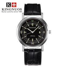 KINGNUOS Quartz Watches Business Men Wristwatch New Style Dial Band Leather Silver Rose Men's Wrist Watch Luxury Clock