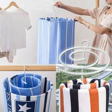 Вешалка для сушки спиральная вешалка вращающаяся хранения одеял