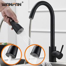цена на Modern Pull Out Kitchen Faucet Matte Black Dual Sprayer Nozzle Cold Hot Water Mixer Single Handle Sink Faucet Torneira Cozinha