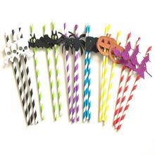 10 шт уникальный набор соломинок для Хэллоуина бытовые одноразовые соломинки праздничные вечерние принадлежности