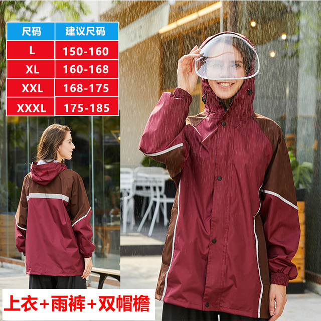 Adult Nylon Raincoat Motorcycle Rain Pants Split Thicken Men Rain Coat Women Waterproof Jacket Mens Sports Suits Birthday Gift 4
