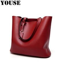 Youse брендовая новая женская сумка модная трендовая универсальная
