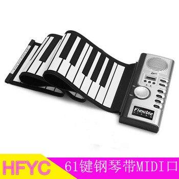 61 Key Piano Hand Roll Electronic Keyboard Portable Electronic Piano Adult Professional Edition MIDI Keyboard Charging