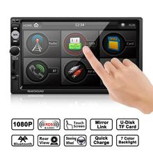 Reakosound Full HD 1080P 7 inch IR Remote Control Touch Screen Bluetooth/FM/TF/USB Car MP5 Player with Rear View Camera(China)
