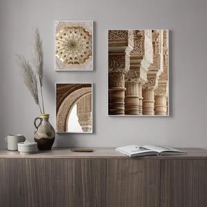 Image 3 - Islamitische Architectuur Poster Alhambra Hassan Moskee Wall Art Doek Allah Muhammed Foto Schilderij Moderne Woninginrichting