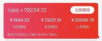 生活有鱼:99%淘宝,京东网购用户都不知道的省钱方式!插图(10)