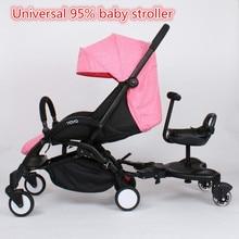 Универсальная коляска, аксессуары, педаль, коляска для близнецов, стоящая пластина, прогулочная коляска, доска Sibling, второй ребенок, артефакт, Traile