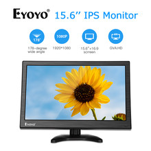 "Eyoyo EM15Y 15.6 ""FHD 1080P IPS monitor BNC HDMI Display Del Computer TV PC Schermo LCD Moniteur con VGA AV Per CCTV Telecamera di Sicurezza(China)"