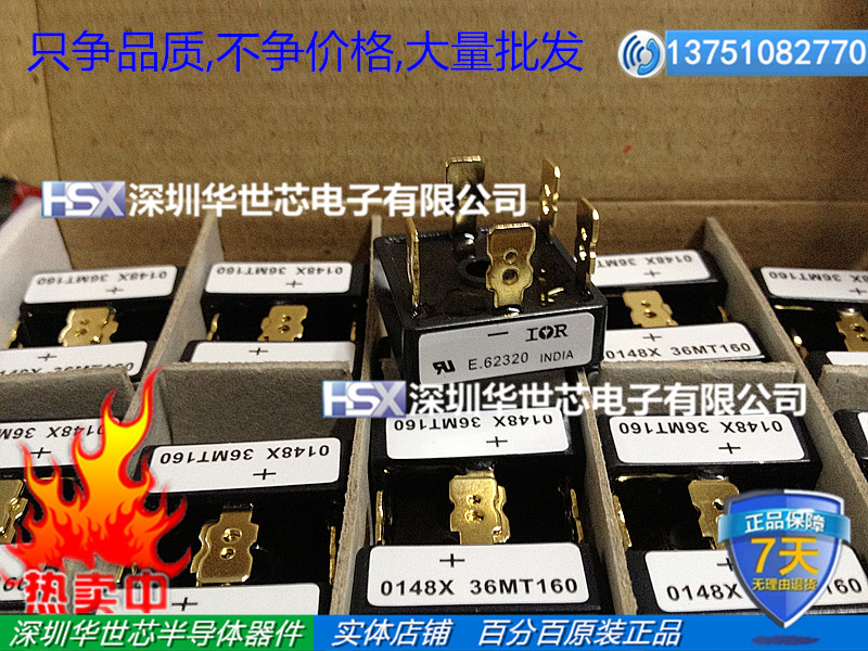 36MT160 international rectifier device brand new gold-plated three-phase rectifier bridge 36A1600V bridge foot--SZHSX
