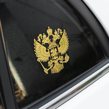 Car Stickers Decals Eagle Emblem for ford Focus 2 3 1 Fiesta Mondeo MK4 MK 4 Transit Fusion Kuga Ranger Mustang Armrest Eco(China)