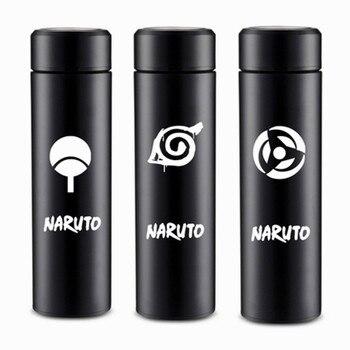 Thermos Naruto Bouteille en Inox