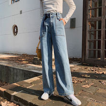 Женские брюки с широкими штанинами прямые свободные джинсы бойфренды