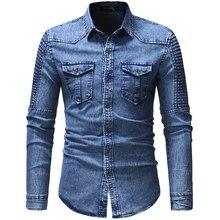 Men's Denim Shirts Casual Slim Fit Social Long Sle