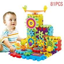 81 шт. Пластиковые Электрические шестерни 3D головоломки строительные комплекты кирпичей ребенок раннего образования игрушки для детей Рождество мальчик игрушки подарки из России