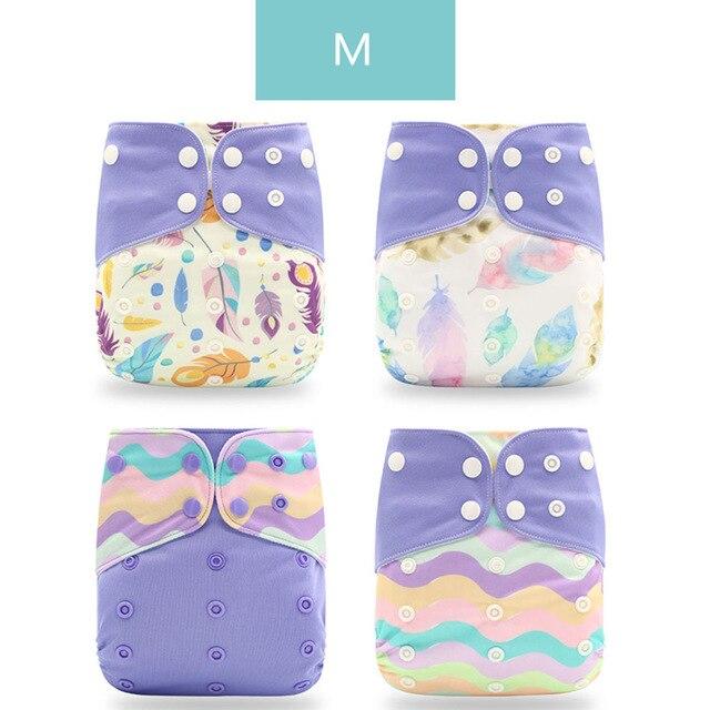 Happyflute 4 шт./компл. моющиеся экологически чистые тканевые подгузники; регулируемый пеленки Многоразовые подгузники из ткани подходит 0-2years, на Возраст 3-15 кг для малышей - Цвет: M  only diaper